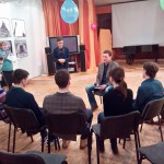 Встреча с учащимися из Лицея гуманитарных наук