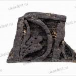 Фрагменты деревянных резных обуглившихся пластин.