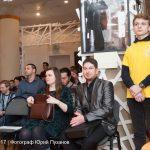 Открытие выставки 21 февраля 2017_0038