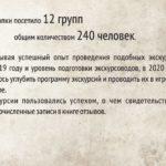 отчетный буклет-005