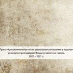 отчетный буклет-014